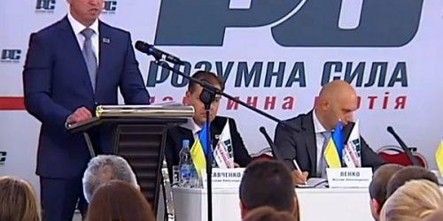 """""""Разумных сил"""" в украинской политике стало больше"""