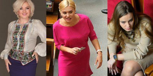 Украинские женщины-политики: блеск и нищета в обновках известных брендов