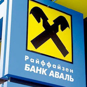 Райффайзен банк Аваль вашу карту заблоковано